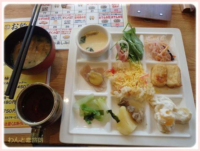 f:id:yasukazu01:20141103211020j:image