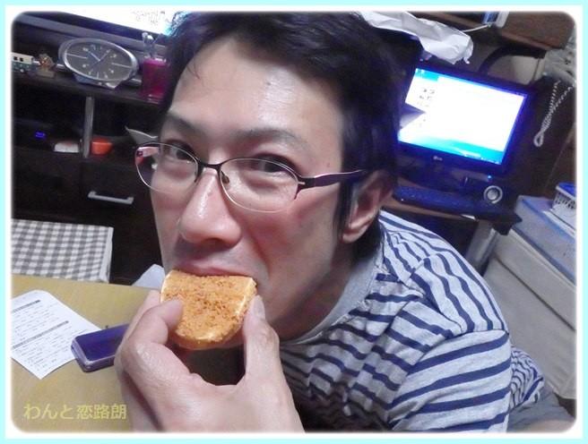 f:id:yasukazu01:20141112201356j:image