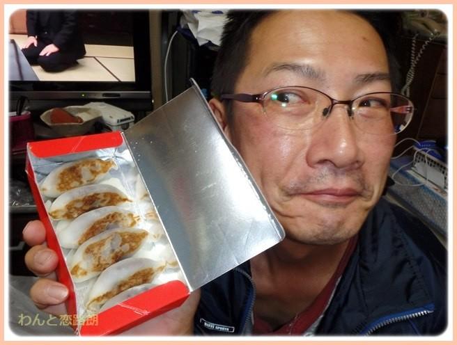 f:id:yasukazu01:20141112201644j:image