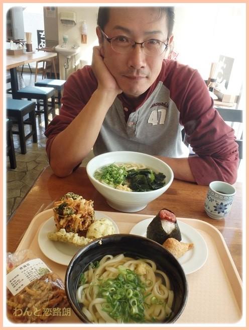 f:id:yasukazu01:20141112205220j:image