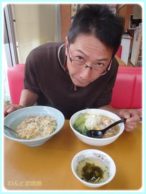 f:id:yasukazu01:20141114224229j:image