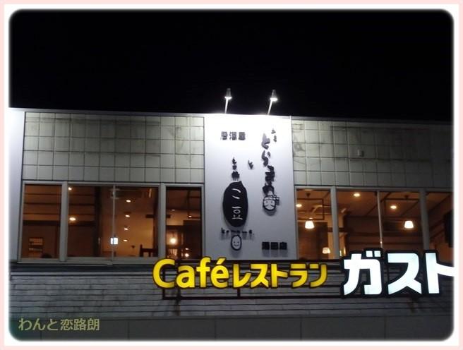 f:id:yasukazu01:20141120204016j:image