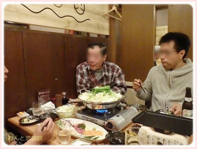 f:id:yasukazu01:20141120205854j:image