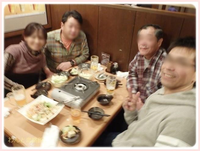 f:id:yasukazu01:20141120210023j:image
