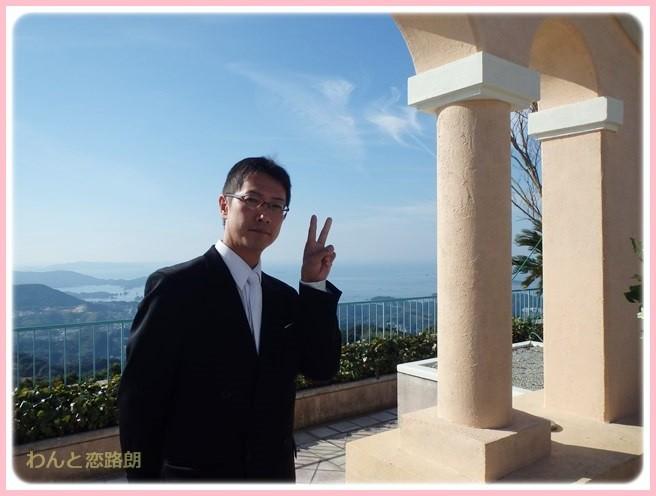 f:id:yasukazu01:20141129202640j:image