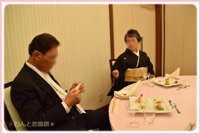 f:id:yasukazu01:20141130223622j:image