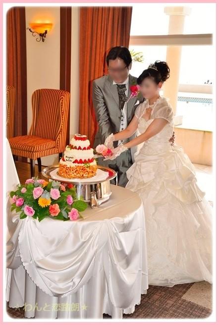 f:id:yasukazu01:20141202225749j:image