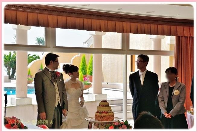f:id:yasukazu01:20141202230451j:image