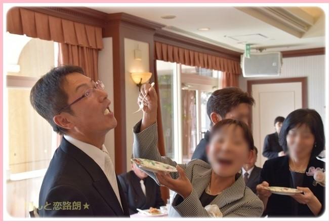 f:id:yasukazu01:20141202231149j:image