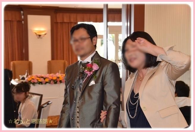 f:id:yasukazu01:20141202231723j:image