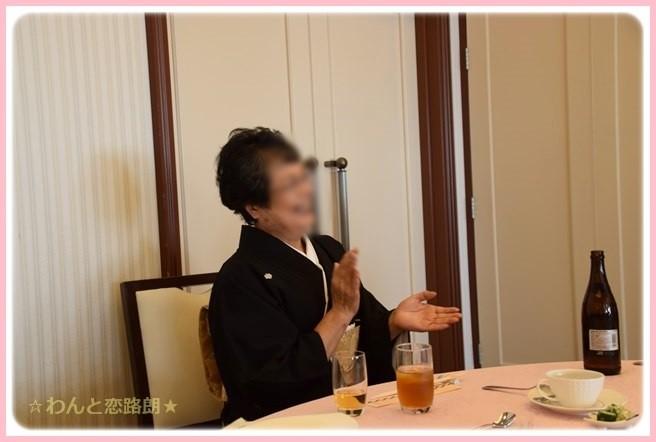 f:id:yasukazu01:20141203183330j:image