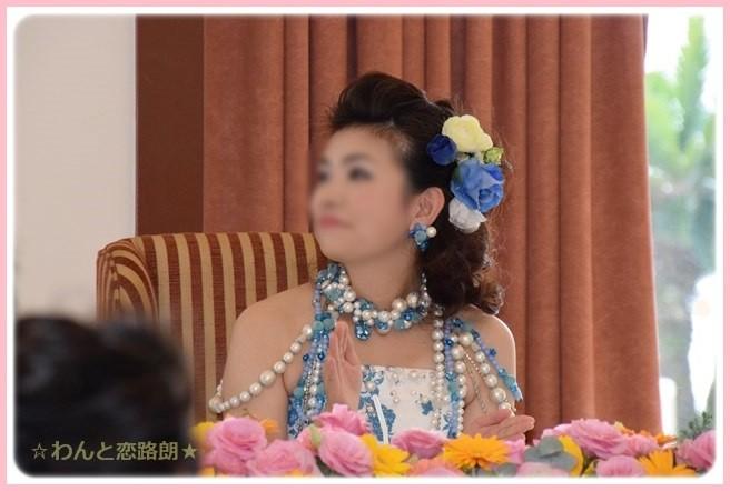 f:id:yasukazu01:20141203183646j:image