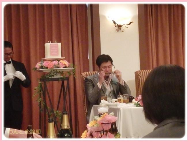 f:id:yasukazu01:20141203200759j:image