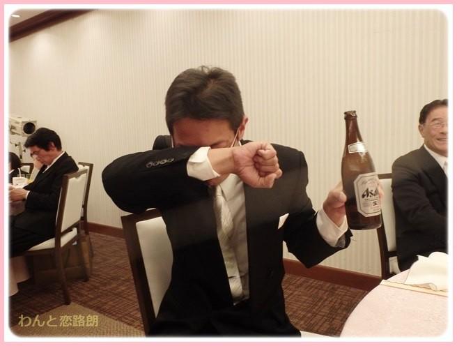 f:id:yasukazu01:20141203200843j:image