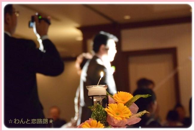 f:id:yasukazu01:20141208115436j:image