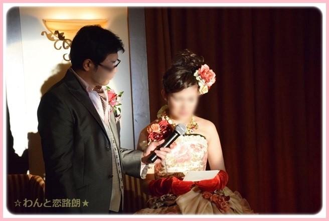 f:id:yasukazu01:20141208120156j:image