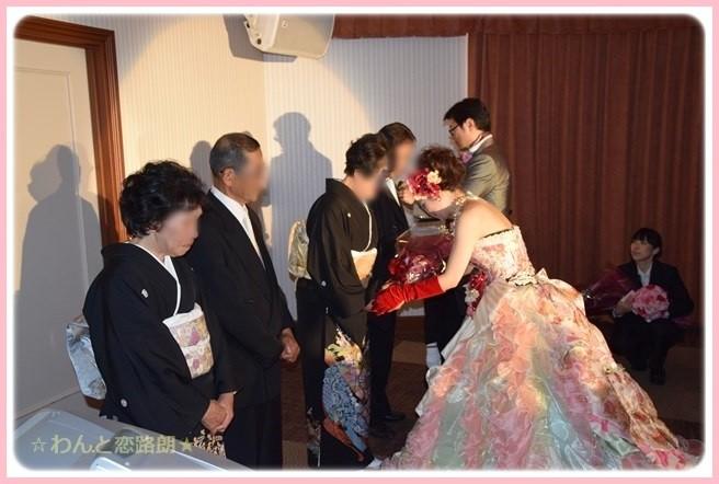 f:id:yasukazu01:20141208120452j:image