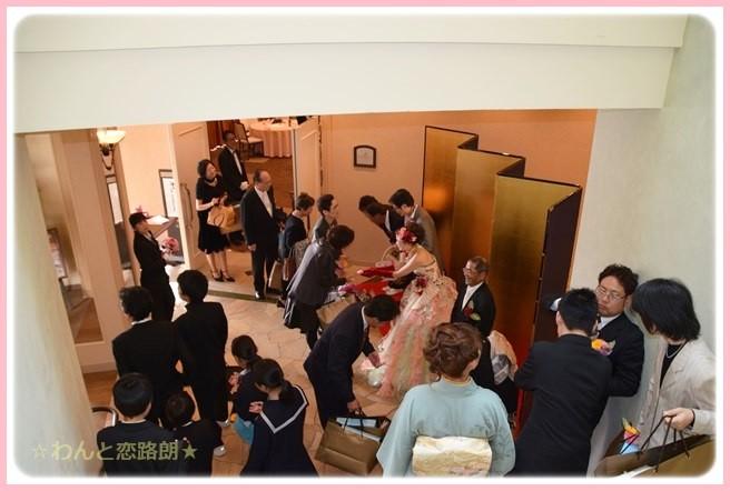 f:id:yasukazu01:20141208120933j:image