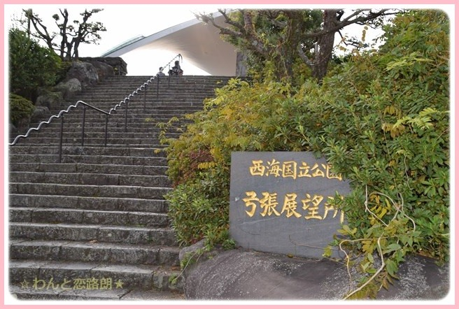 f:id:yasukazu01:20141208205912j:image
