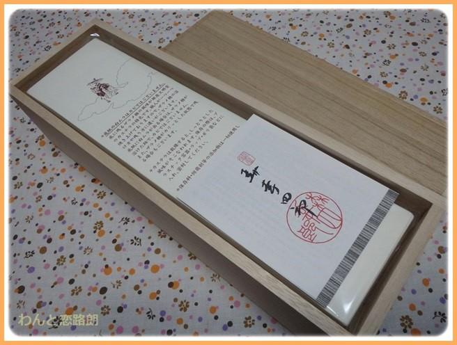 f:id:yasukazu01:20141219211238j:image
