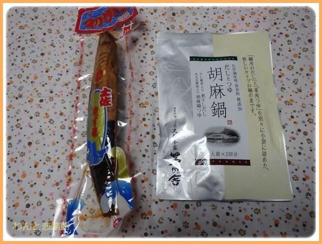 f:id:yasukazu01:20141222202843j:image