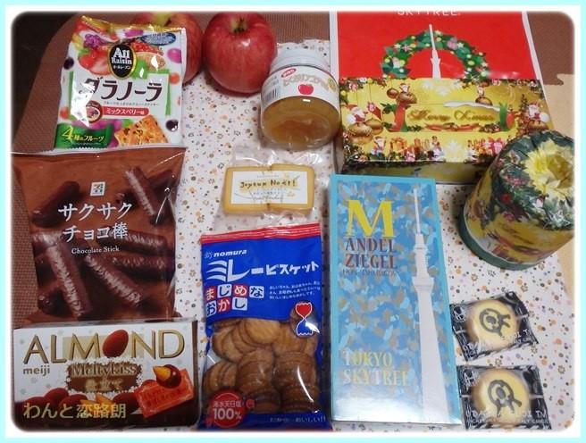 f:id:yasukazu01:20141227220651j:image