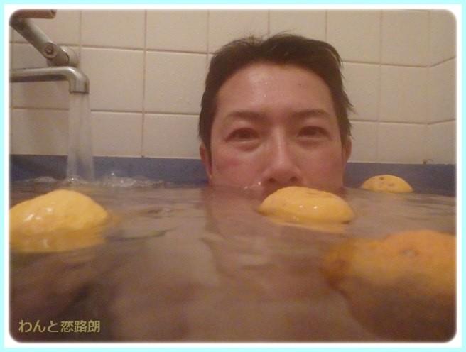 f:id:yasukazu01:20141227221248j:image