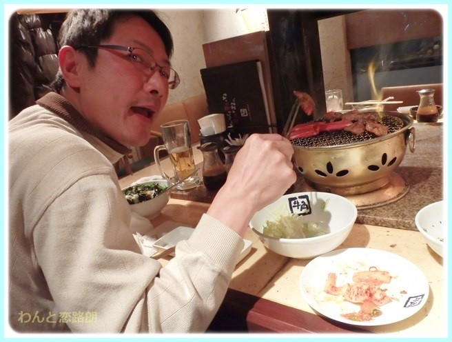 f:id:yasukazu01:20141227221958j:image