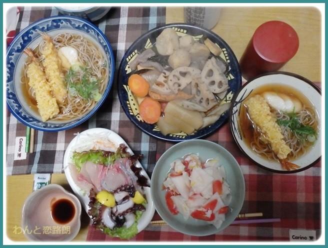 f:id:yasukazu01:20141231211823j:image