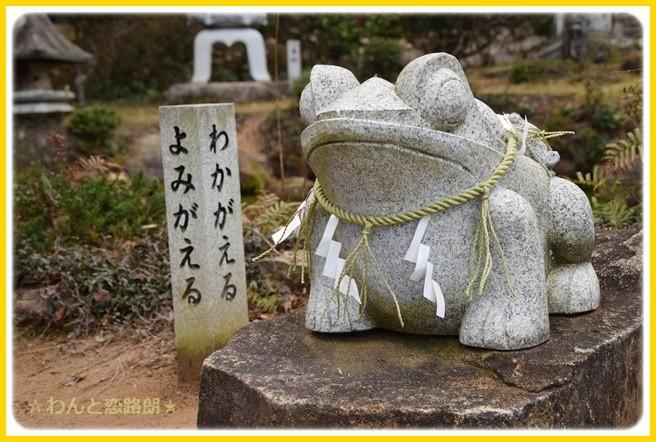f:id:yasukazu01:20150105203909j:image