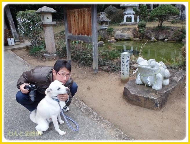 f:id:yasukazu01:20150105204404j:image