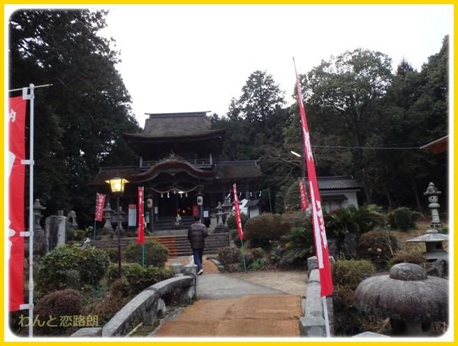 f:id:yasukazu01:20150105204449j:image
