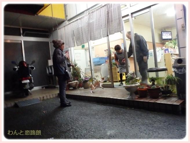 f:id:yasukazu01:20150115211955j:image