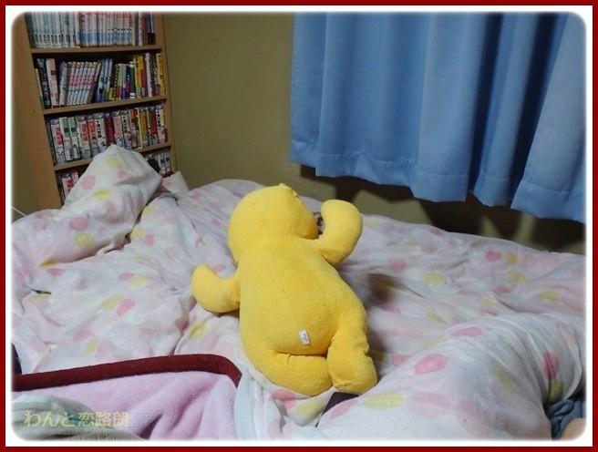 f:id:yasukazu01:20150124230258j:image