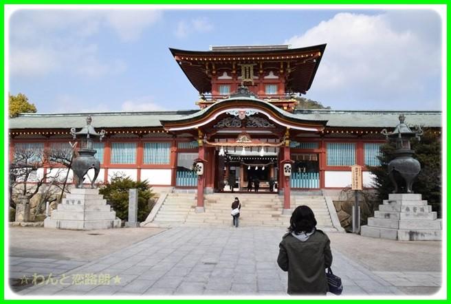 f:id:yasukazu01:20150127201125j:image