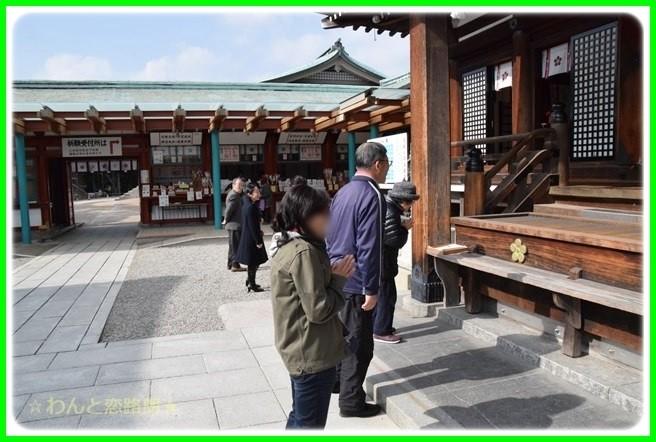 f:id:yasukazu01:20150127201429j:image