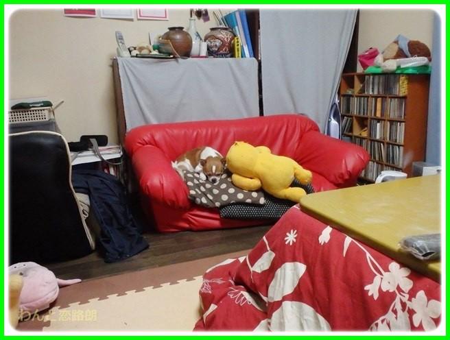 f:id:yasukazu01:20150127202027j:image