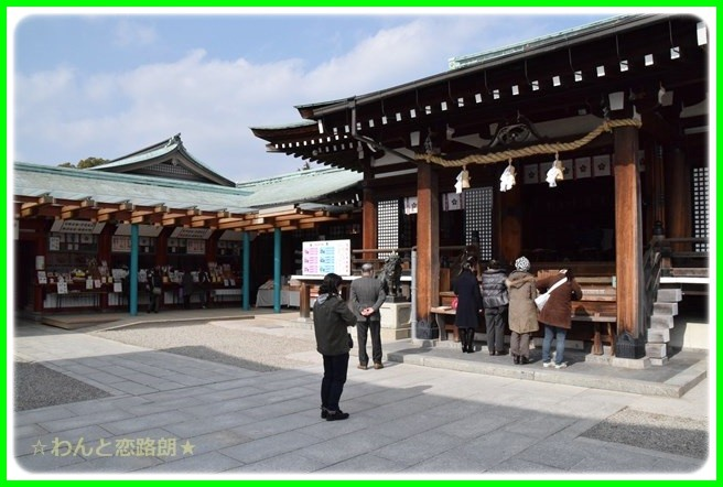 f:id:yasukazu01:20150127203150j:image