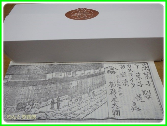 f:id:yasukazu01:20150128215743j:image