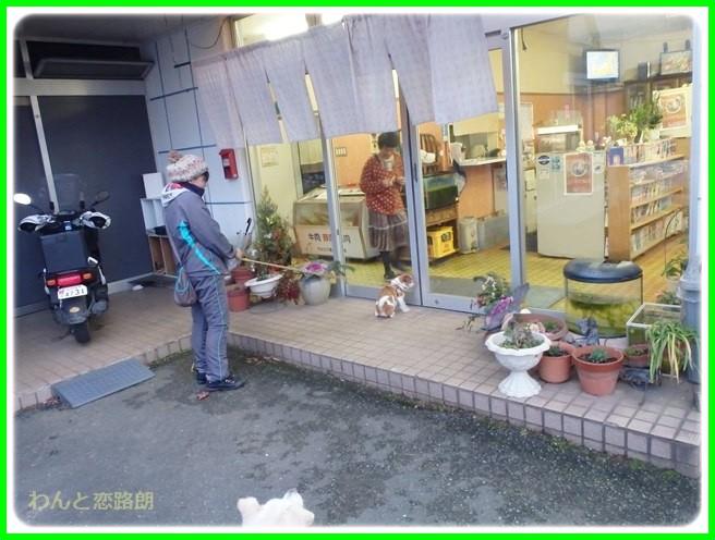 f:id:yasukazu01:20150128220818j:image