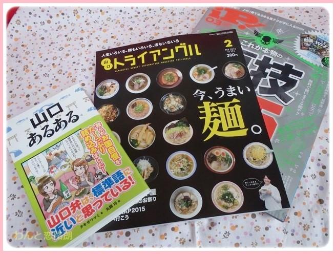 f:id:yasukazu01:20150204211016j:image