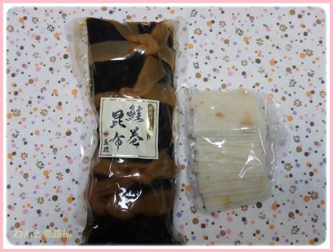 f:id:yasukazu01:20150204212421j:image