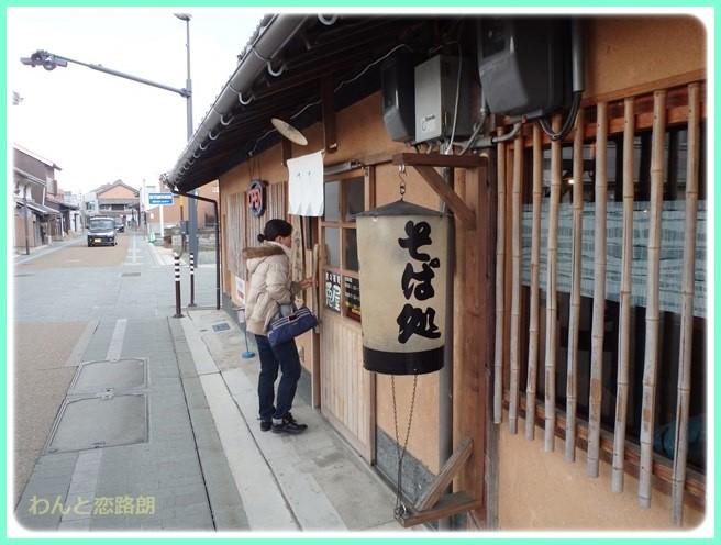 f:id:yasukazu01:20150206203610j:image