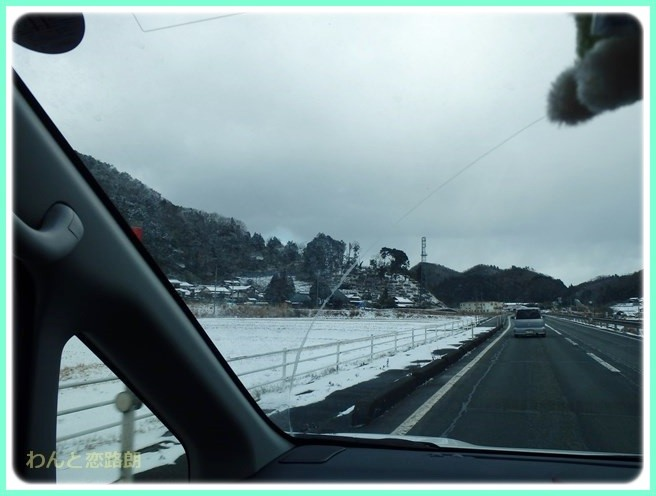 f:id:yasukazu01:20150209214918j:image