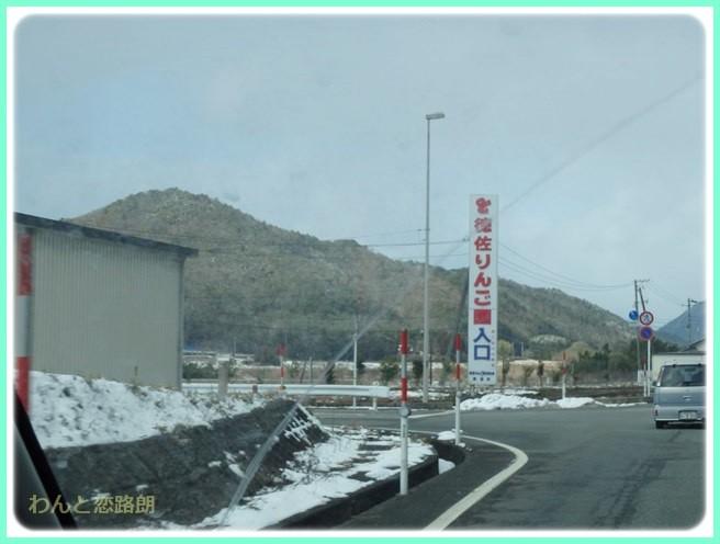 f:id:yasukazu01:20150209215144j:image