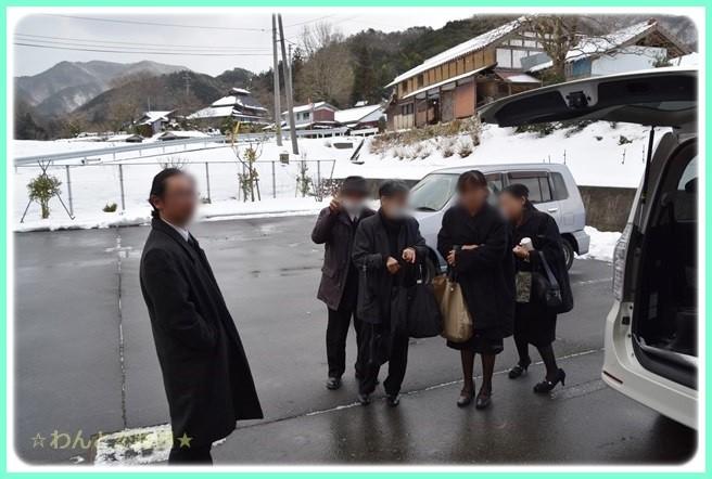 f:id:yasukazu01:20150210201431j:image