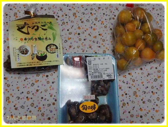 f:id:yasukazu01:20150212213259j:image