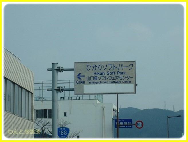 f:id:yasukazu01:20150212213920j:image
