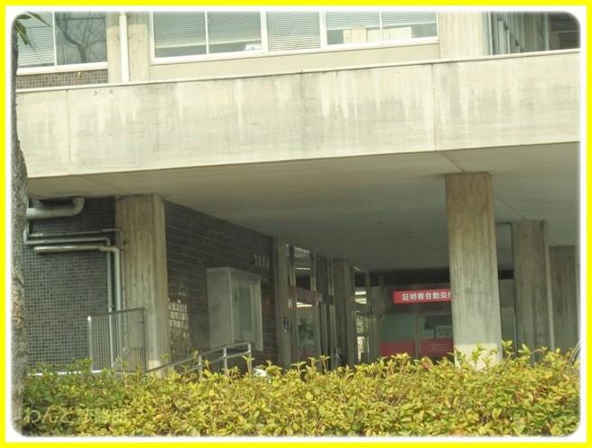 f:id:yasukazu01:20150212214134j:image