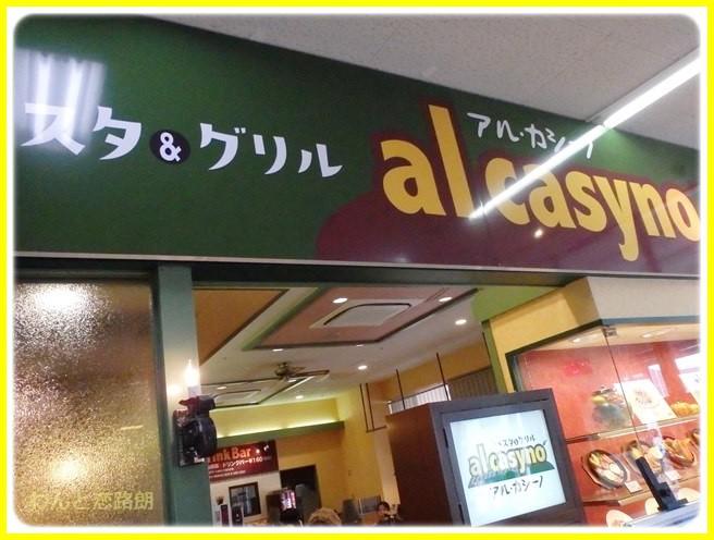 f:id:yasukazu01:20150216212827j:image